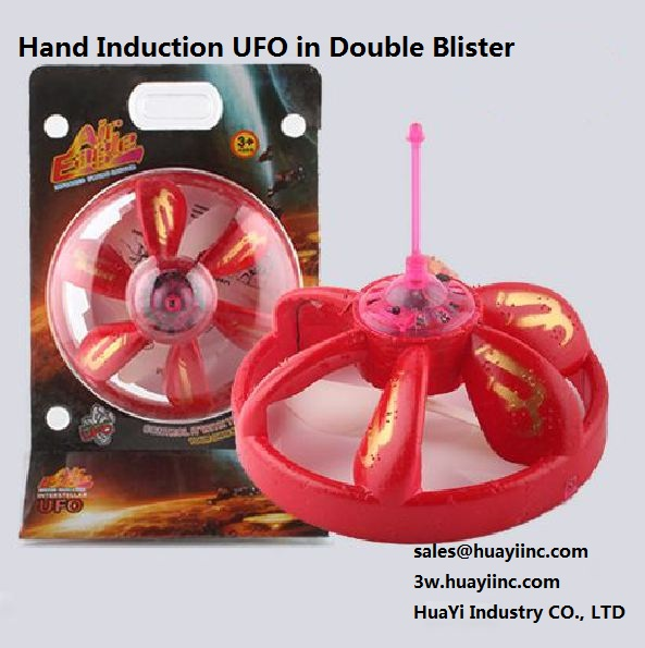 hand induction hover ufo craft in double blister package